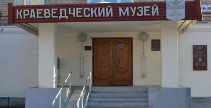 Мценский краеведческий музей им. Г.Ф. Соловьева