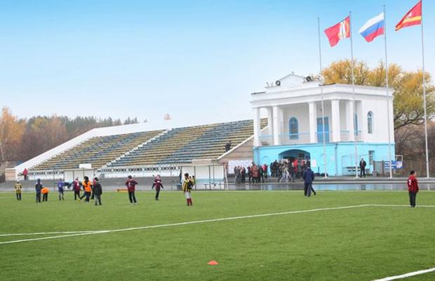 Стадион «Химик»