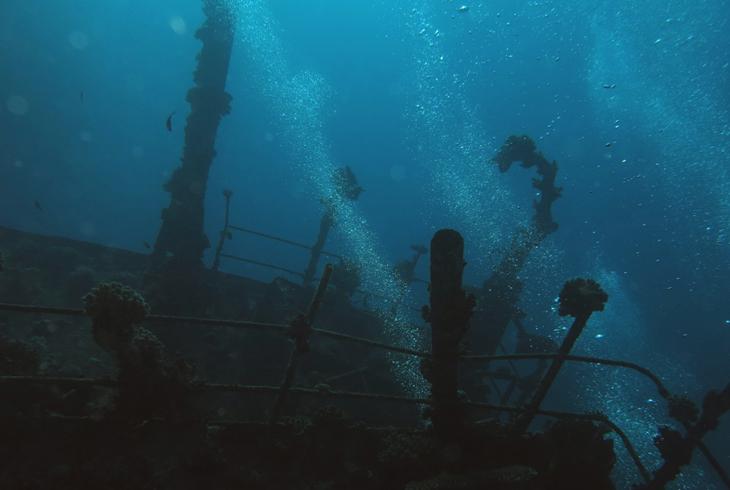 Затонувшее судно Giannis D