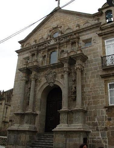 Церковь Милосердия