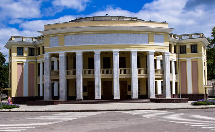 Приднестровский государственный театр