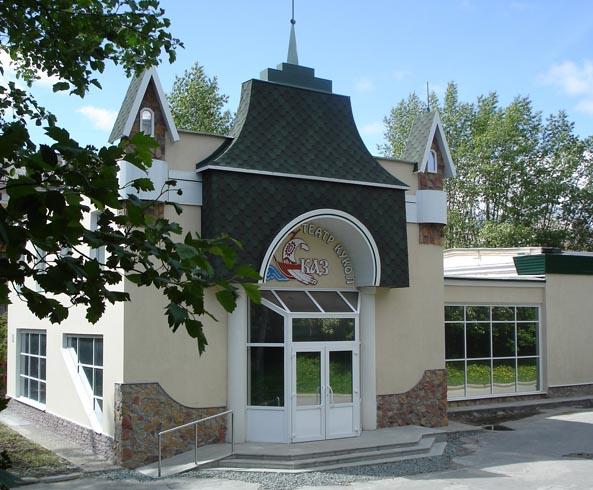 Новоуральский театр кукол Сказ