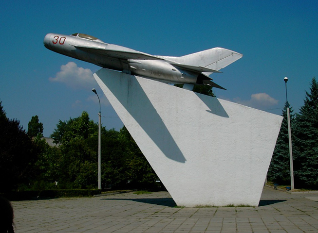 Памятник Воинам – авиаторам
