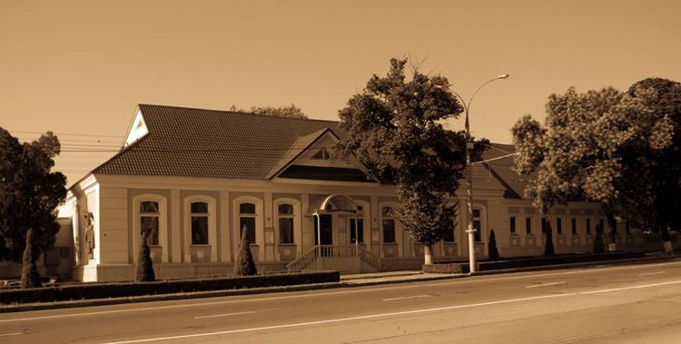 Историко – краеведческий музей