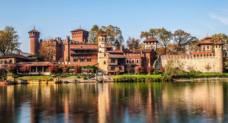 Крепость Турина
