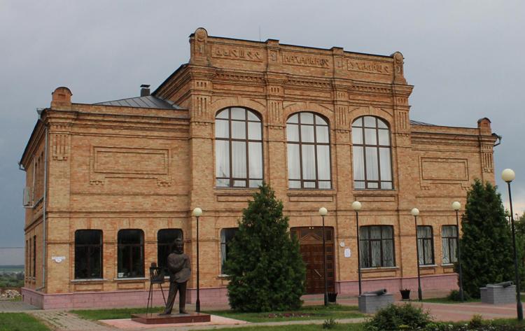 Историко–художественный музей