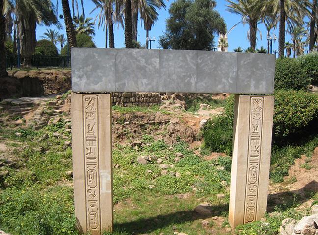 Парк ворот Рамсеса II