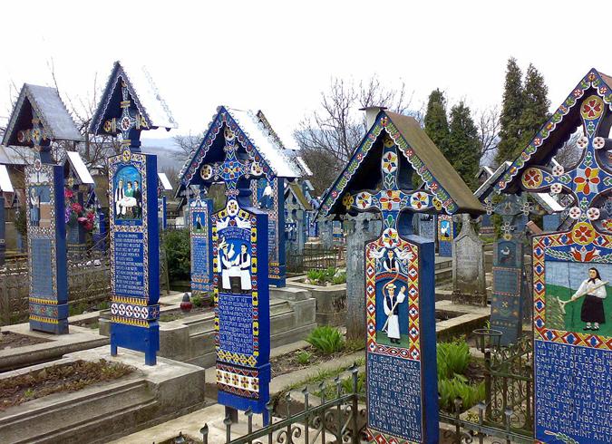 Весёлое кладбище