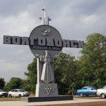 Достопримечательности Волгодонска: список, фото и описание