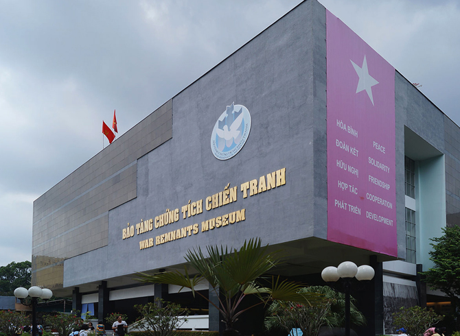 Музей военных преступлений