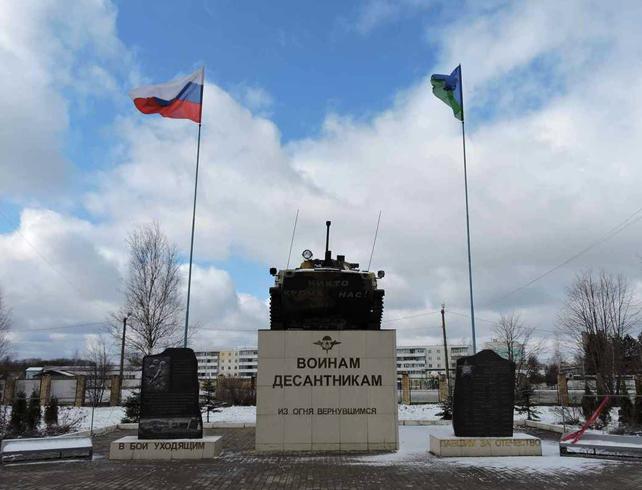 Памятник воинам – десантникам