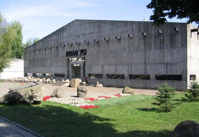 Мемориальный комплекс «Шталаг - 342»