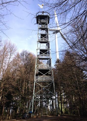 Башня Aussichtsturm