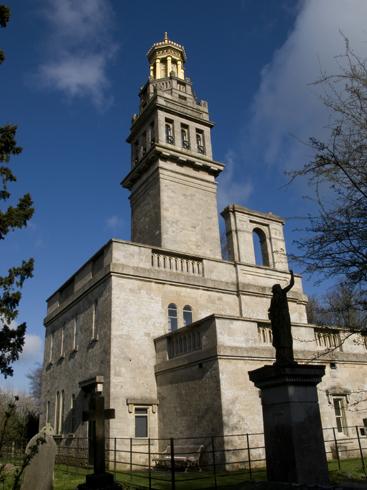 Башня Бекфорда