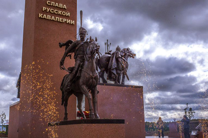 Мемориал Славы русской кавалерии