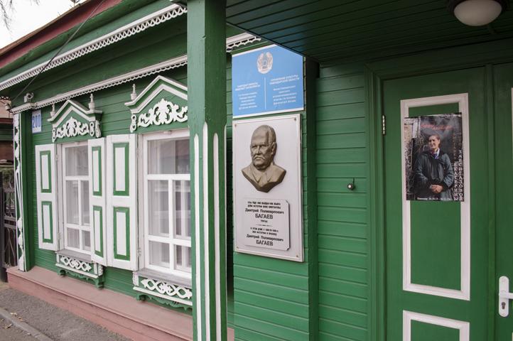 Дом-музей Д. П. Багаева