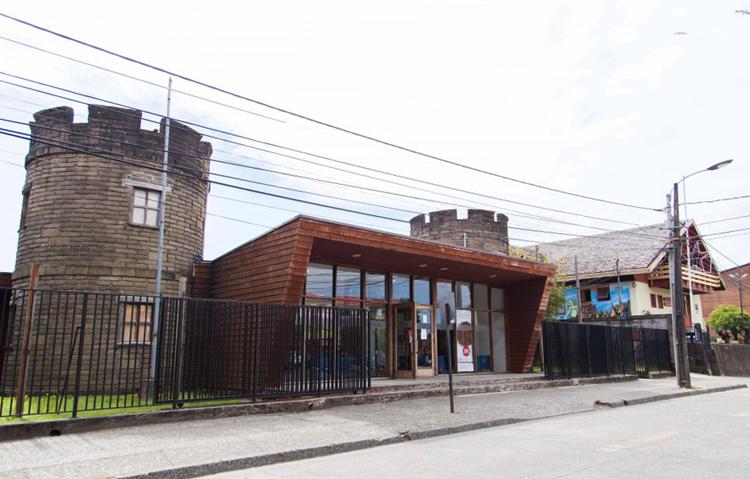 Региональный музей города Анкуд