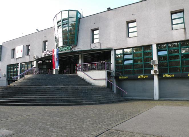 Зал Бокарски дом
