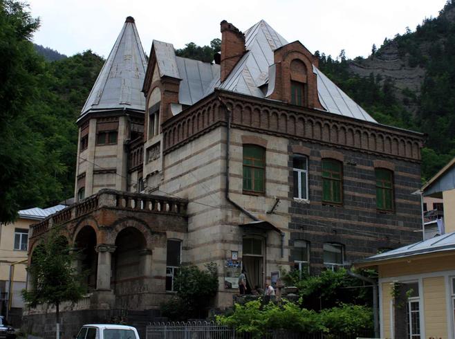 Музей истории Боржоми