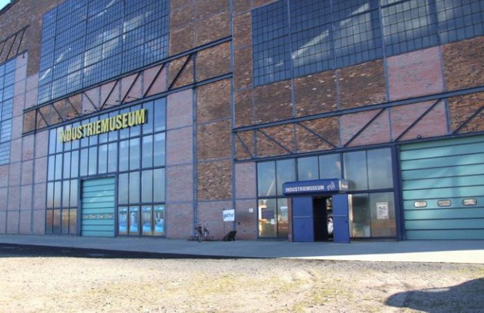 Бранденбургский промышленный музей