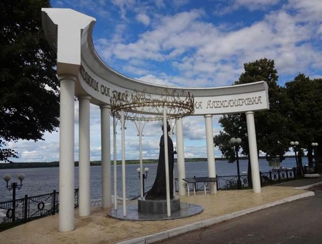 Памятник императрице Марии Александровне