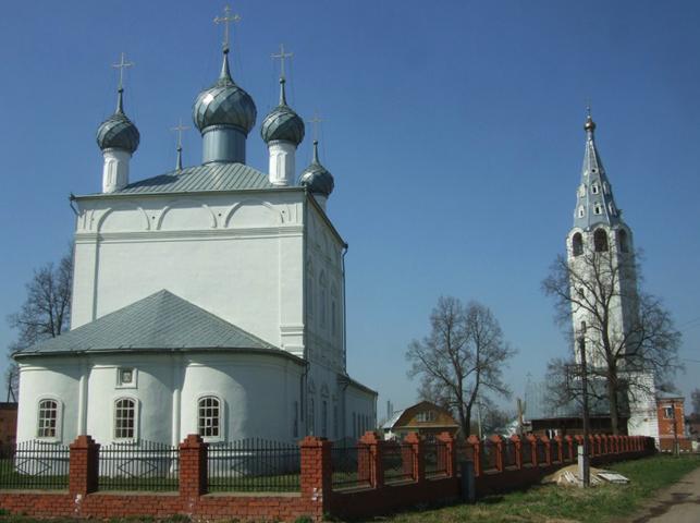 Церковь Троицы Живоначальной