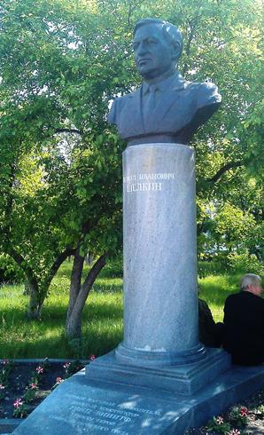 Памятник К.И. Щелкину