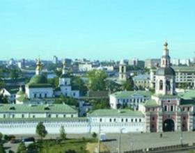 Город Данилов