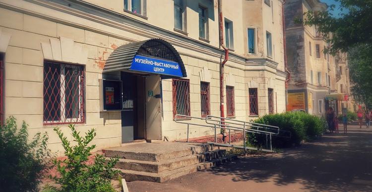 Кирово-Чепецкий городской музейно-выставочный центр