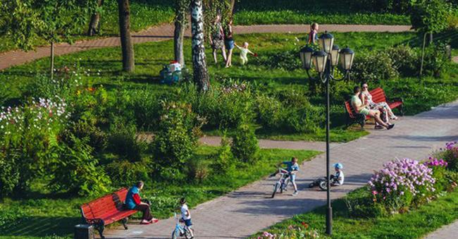 Детский парк культуры и отдыха