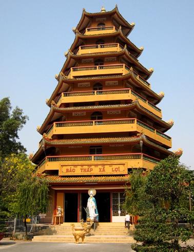 Пагода Гиак Лам