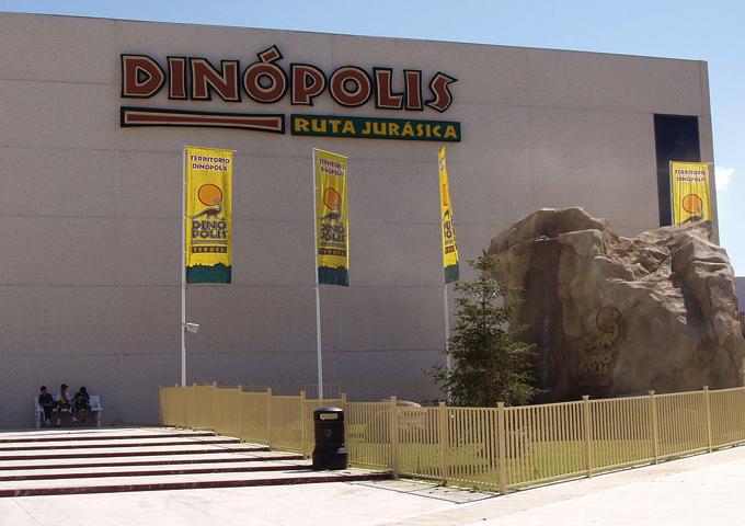 Динополис