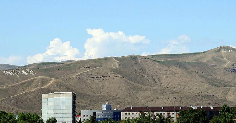 Священная гора Догээ