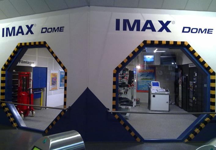Кинотеатр IMAX DOME