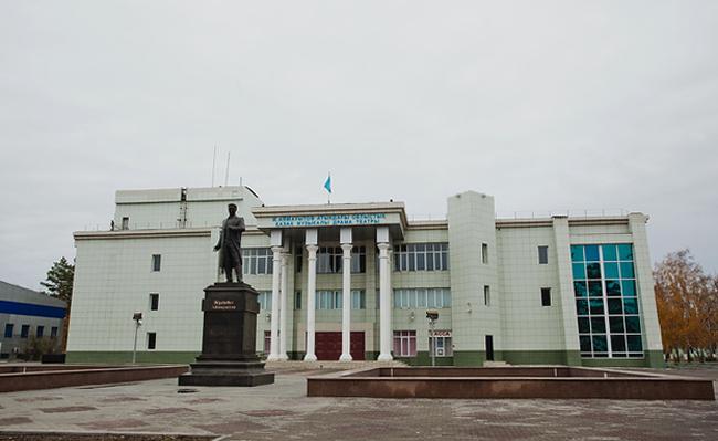 Музыкально-драматический театр им. Ж. Аймауытова