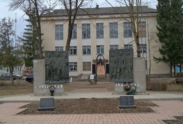 Мемориал «Героям народной борьбы»