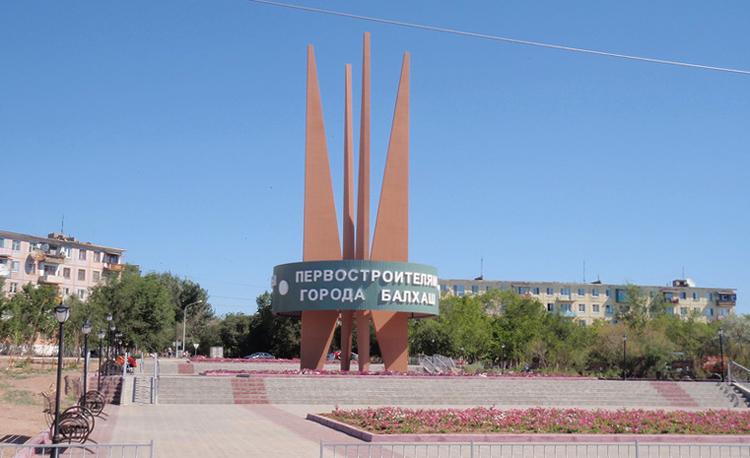 Монумент первостроителям
