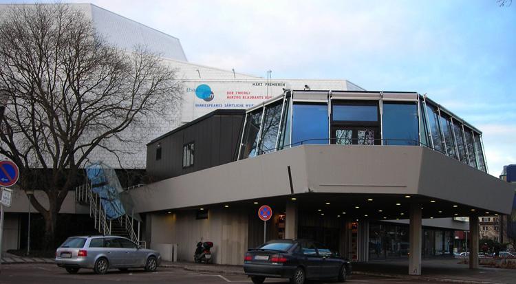 Театр Ульма