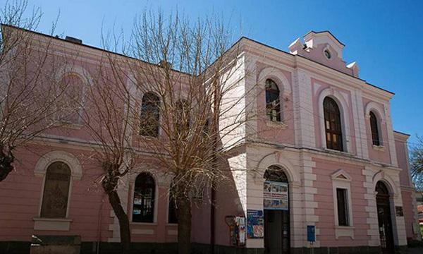 Естественнонаучный музей