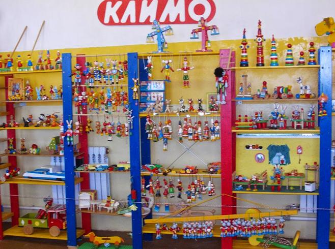 Музей «Русская деревянная игрушка»