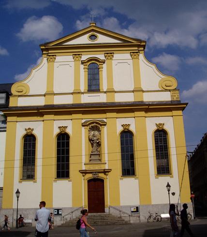 Церковь августинцев