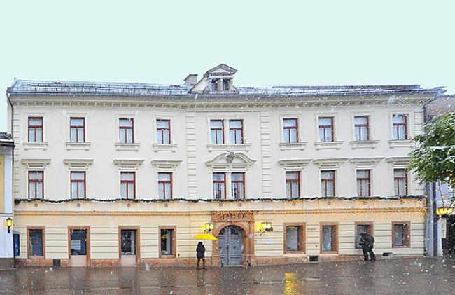 Городской музей Филлаха