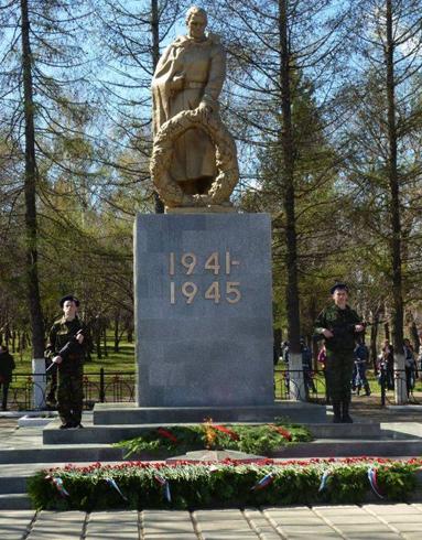 Мемориал воинам, погибшим в ВОВ