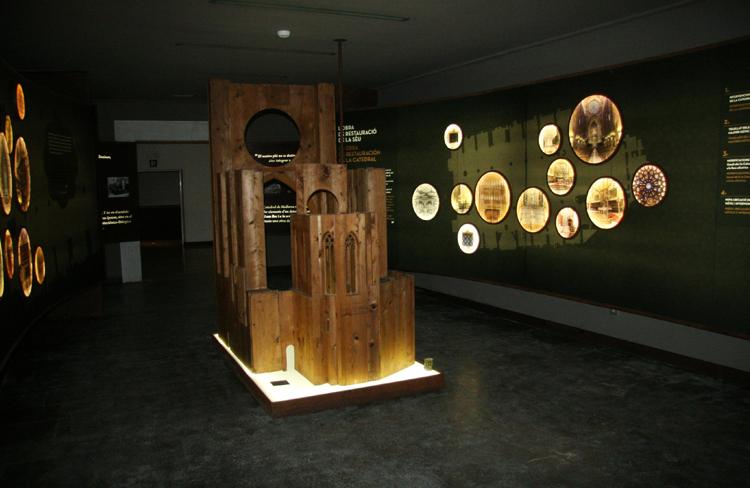 Внутри епархиальном музее