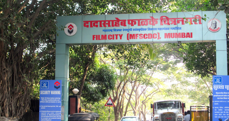 Киностудия Film City