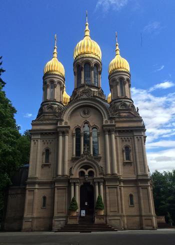 Церковь святой праведной Елизаветы