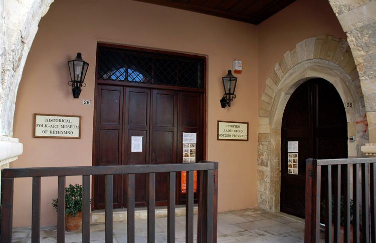 Историко-этнографический музей Ретимно