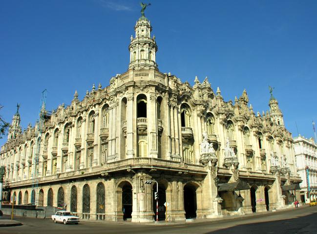 Гаванский Большой театр