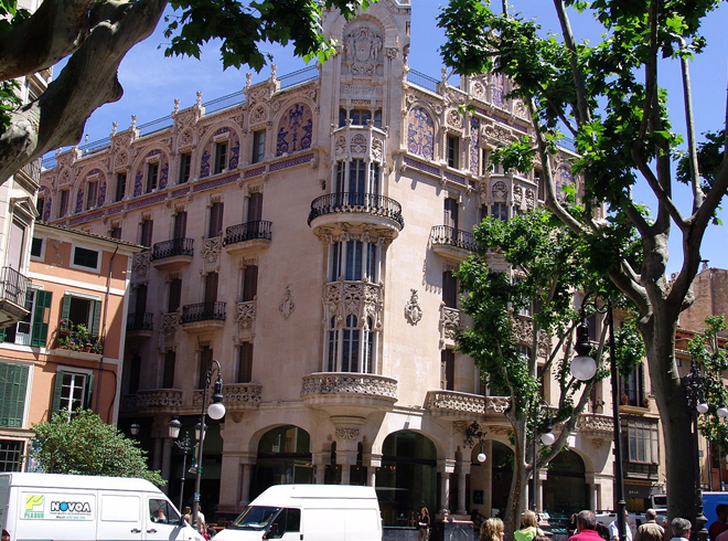 Культурный центр «Гранд-отель»