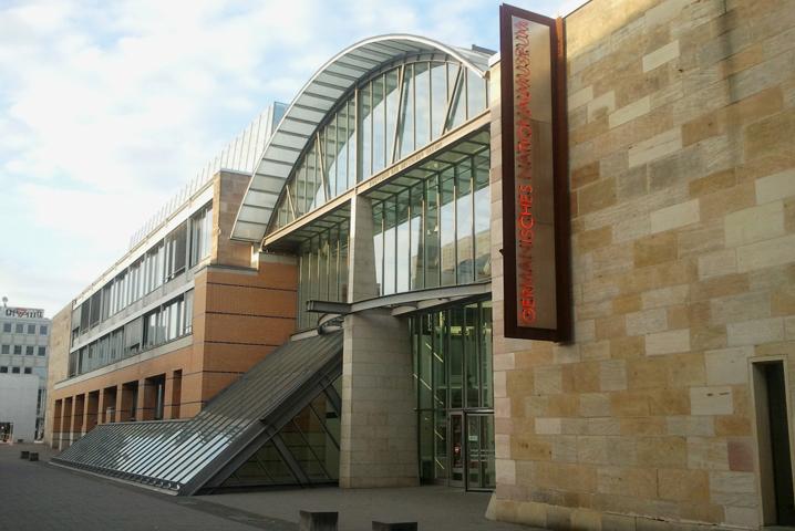 Германский национальный музей